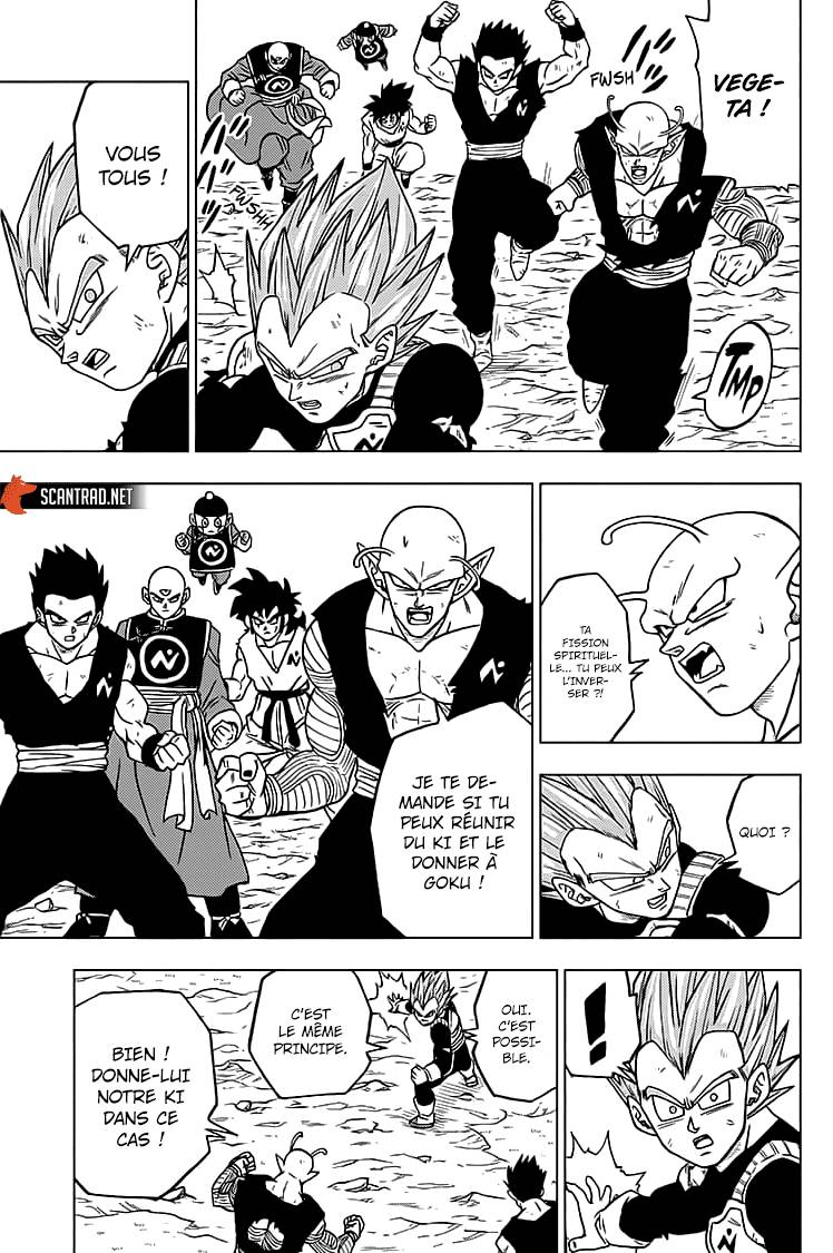 Lecture en ligne Dragon Ball Super 66 page 21