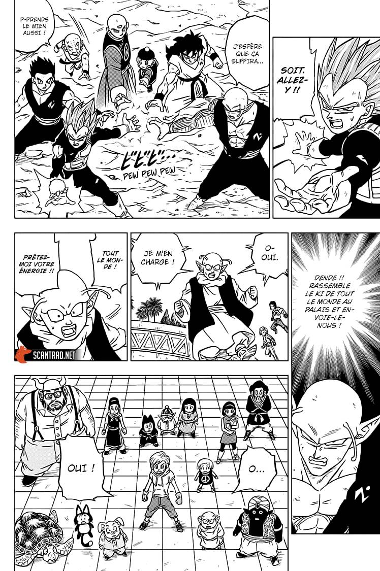Lecture en ligne Dragon Ball Super 66 page 22