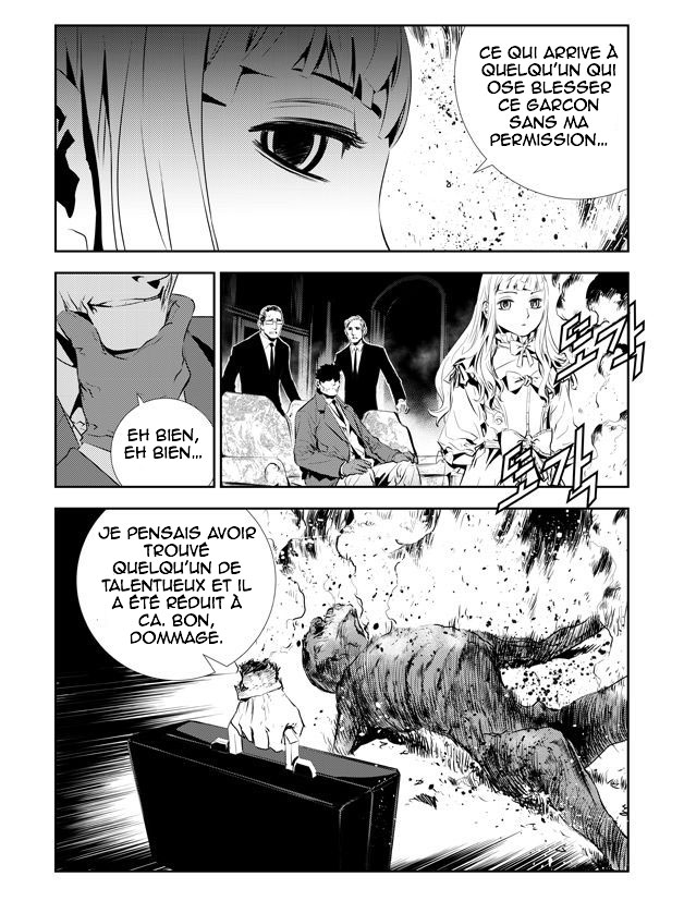 Lecture en ligne The Breaker New Waves 201 page 13